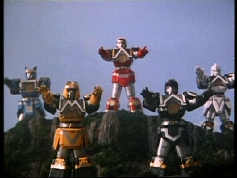 ShogunZords